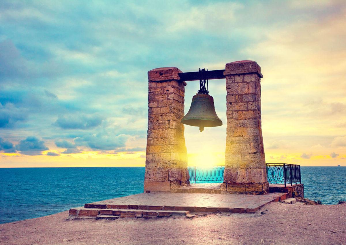 dzwon na ukrainie